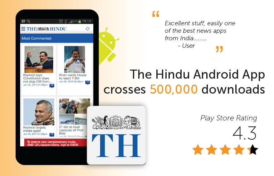 The Hindu Android App powered by MobStac