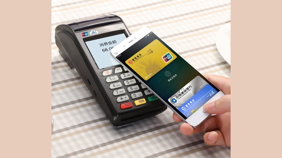 NFC payments by China Union Pay